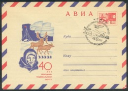 6309 RUSSIA 1969 ENTIER COVER Used 2165 NENETS Reg ARCTIC POLAR NORD STATION BASE DEER FAUNA ETHNIC HELICOPTER USSR 291 - Events & Commemorations