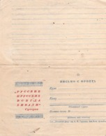 WWII WW2 Russia URSS Soviet Original Letter Card Lettercard FREE STANDARD SHIPPING WORLDWIDE (1) - 1923-1991 UdSSR