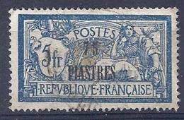 190032016  LEVANTE  YVERT  Nº  37 - Levant (1885-1946)