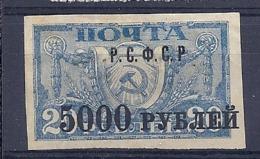 190032018  RUSIA  YVERT   Nº  162  */MH - Ongebruikt