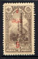 TURKEY, NO. P174, MLH . - 1921-... Republic