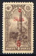 TURKEY, NO. P174, MLH .. - 1921-... Republic