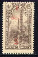 TURKEY, NO. P174, MLH ... - 1921-... Republic
