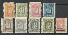 EPIRUS Epeiros Greece Ca 1914 Small Lot * - Epirus & Albania