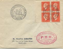 MARIANNE DE DULAC (Yv. N° 685) En Bloc De 4. Oblitération Temporaire Illustré - France