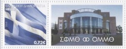 GREECE , 2016, MNH, MUSIC, THESSALONIKI CLUB OF FRIENDS OF MUSIC, PERSONALIZED STAMP WITH TAB - Stamps