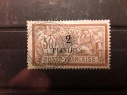 DEDEAGH, 1902 , Type MERSON Surchargé   Yvert No 14,  2 Piastres Sur 50 C Brun Et Gris, Obl Centrale TTB - Usados