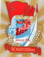 URSS 1979 ** - 1923-1991 URSS