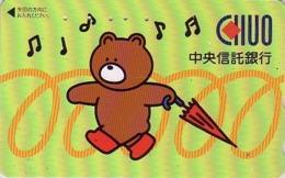 Télécarte Japon / 110-011 - BD Comics - Animal Série OURS CHUO BEAR ** Parapluie ** - Japan Phonecard - 806 - BD