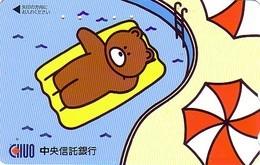 Télécarte Japon / 110-016 - BD Comics - Animal Série OURS CHUO BEAR ** Piscine Vacances **  - Japan Phonecard - 859 - BD