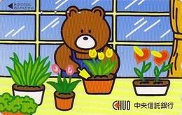 Télécarte Japon / 110-016 - BD Comics - Animal Série OURS CHUO BEAR ** Jardinage ** - Japan Phonecard - 810 - Comics