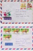 Burundi 4 Lettres. - 1980-89: Neufs