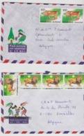 Burundi 3 Lettres. - 1980-89: Neufs