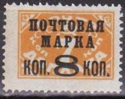 1927  Mi.320 IB (**) - 1923-1991 URSS