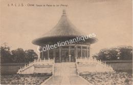 CPA Chine Temple Du Patron Du Sol - Péking - A.C.J.S. 1924 - Chine