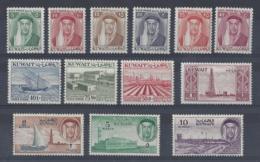 """KUWAIT.....QUEEN ELIZABETH II.(1952-NOW).."""" 1958 """"....SET OF 13......MH....... - Koweït"""