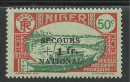 NIGER 1941 YT 89** SANS CHARNIERE NI TRACE - Nuovi