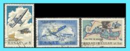 "GREECE-GRECE - HELLAS 1968: "" Hellenic Royal Air Force"" Compl. Set Used - Griekenland"