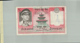 BILLET DE BANQUE NEPAL FIVE RUPEES BANKNOTE KING BIRENDRA    Sept  2019  Alb 15 - Nepal