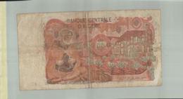 BILLET DE BANQUE   CENTRALE D'ALGERIE  10 DINARS   Année 1970 Sept 2019  Alb 16 - Algérie