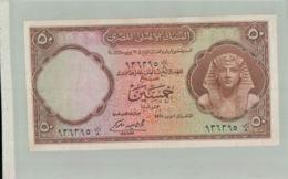 BILLET DE BANQUE    National Bank Of Egypt 50 Piastres    -  Sept  2019  Alb Bil - Egypte