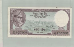 BILLET DE BANQUE   NEPAL 5 RUPEES ND1961 UNC  Billet  -sept  2019  Alb Bil - Népal