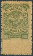 Soviet Georgia 1921 10000 Rub. VARIETY Fiscal Tax Stempelmarke Russia Georgien Géorgie Russie - Georgia
