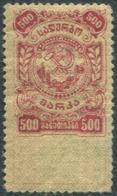 Soviet Georgia 1921 500 Rub. (on 5 Rub. DRG) Fiscal Tax Stempelmarke Russia Georgien Géorgie Russie - Georgia
