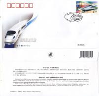 CHINA 2010-29 High Speed Train Stamps B.FDC - 1949 - ... République Populaire