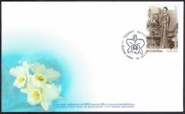 Thailand 2019, H.M. Queen Sirikit The Queen Mother 87th Birthday Anniversary, FDC - Thailand