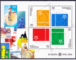 Armenien Armenia Arménie - 50 Jahre Europamarken (MiNr: Bl. 24) 2006 - Postfrisch MNH - European Ideas