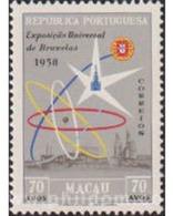 Ref. 612983 * MNH * - MACAO. 1958. BRUXELLES WORLD EXPO . EXPOSICION MUNDIAL DE BRUSELAS - Ungebraucht