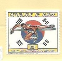 REPUBLICA DE GINEE 1988 ** - Atletismo
