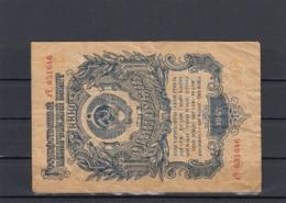 RUSSIA 1947 1 Rubel - Rusia