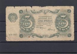 RUSSIA 1922 3 Rubel - Rusia