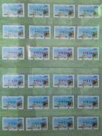 Set Collection-Black, Red & Green Imprint Of 2019 Formosan Serow ATM Frama Stamps  - Goat Mount Unusual - ATM - Frama (labels)