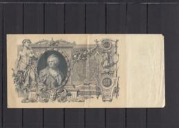 RUSSIA 1910  100 Rubel - Rusia
