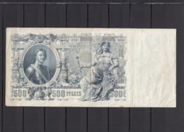 RUSSIA 1912  500 Rubel - Rusia