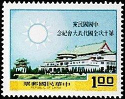 1969 10th National Congress Of Kuomintang Stamp Sun Architecture KMT Scenery Sun Yat-sen - Climate & Meteorology