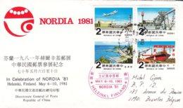 Chine - Taiwan - Lettre De 1981 - Avions - Bateaux - Industrie - 1945-... República De China