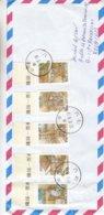 Chine - Taiwan - Lettre De 1985 - Tissage - - 1945-... República De China