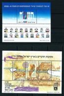 Israel Nº HB-36/7 Nuevo - Hojas Y Bloques