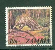Zambia: 1975   Pictorial    SG233   10n     Used - Zambia (1965-...)