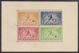 DEPORTES - NICARAGUA 1937 - Yvert #H21 - MLH * (Doblez En La Esquina Inferior Derecha) - Béisbol