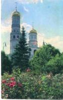 Russland Moskau - Kirchenansicht 1970 - Russland