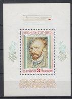 BULGARIJE - Michel - 1991 - BL 214  - (*) - Blocs-feuillets