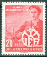 DDR 527 ** Postfrisch - DDR