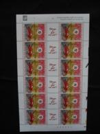 2892 / 93   LE  FEUILLET DE 6 BANDES - Feuilles Complètes