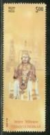 India 2019 Vedanta Desikan Philosopher Hindu Mythology 1v MNH - Hinduism