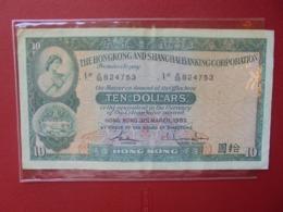 HONG-KONG 10$ 1983 CIRCULER (B.7) - Hong Kong